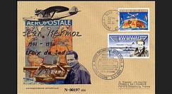 CIV 03-1 type1 2003 - 40 ans du collège Jean Mermoz d'Abidjan