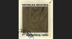 CR1LV - 1991 - VARIÉTÉ DE PERFORATION sur 1er timbre d'Indépendance de la Croatie