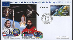 PE554 - 2008 : FDC 30 ans de vol spatial habité en Europe