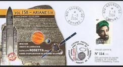 """V158L-T1 : 2004 - FDC KOUROU """"Fusée ARIANE 5G+ - Vol 158 / Sonde spatiale ROSETTA"""""""