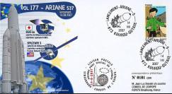V177L-T2 - France 2007 : FDC Kourou Vol 177 Ariane 537