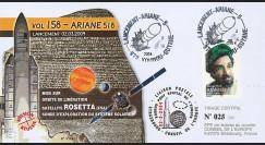 """V158L-T2 : 2004 - FDC KOUROU """"Fusée ARIANE 5G+ - Vol 158 / Sonde spatiale ROSETTA"""""""