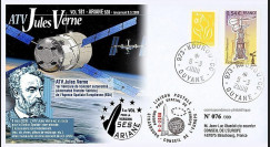 V181L-T1 - France 2008 : FDC Kourou Vol 181 Ariane 528 - ATV Jules Verne