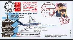 A380-30T1 : 2006 - Pli 'A380 Mission 02 : Toulouse - Hong Kong - Tokyo'