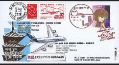 A380-30T2 : 2006 - Pli 'A380 Mission 02 : Toulouse - Hong Kong - Tokyo'