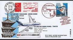 A380-30T3 : 2006 - Pli 'A380 Mission 02 : Toulouse - Hong Kong - Tokyo'