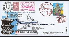 A380-30T5 : 2006 - Pli 'A380 Mission 02 : Toulouse - Hong Kong - Tokyo'