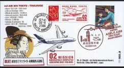 A380-31T2 : 2006 - Pli spécial 'A380 Mission 02 : Tokyo - Toulouse'