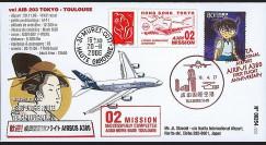 A380-31T3 : 2006 - Pli spécial 'A380 Mission 02 : Tokyo - Toulouse'