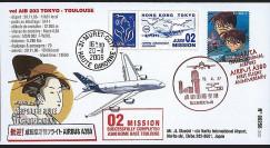 A380-31T4 : 2006 - Pli spécial 'A380 Mission 02 : Tokyo - Toulouse'