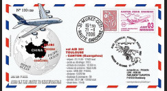 A380-32 : 2006 - Pli France 'A380 Mission 03 : Toulouse - Canton'