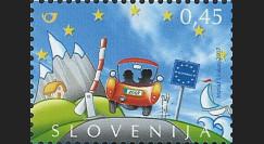 PE548N - 2007 TP Slovénie : Elargissement de l'espace Shengen