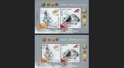 PE551N - 2008 : 2 bloc Chypre et Malte - 1ers timbres en Euros