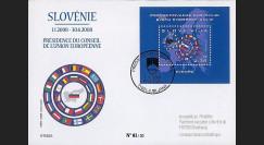 PE550A : 2008 - FDC Slovénie 'Présidence du Conseil de l'UE'