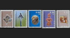 PE416-1N : 2000 - Série 5 valeurs '1ère émission de l'UNMIK'