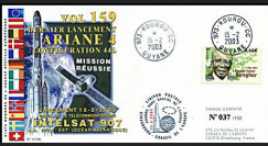 V159L : 2003 - Ariane Vol 160 lancement du satellite Intelsat 907