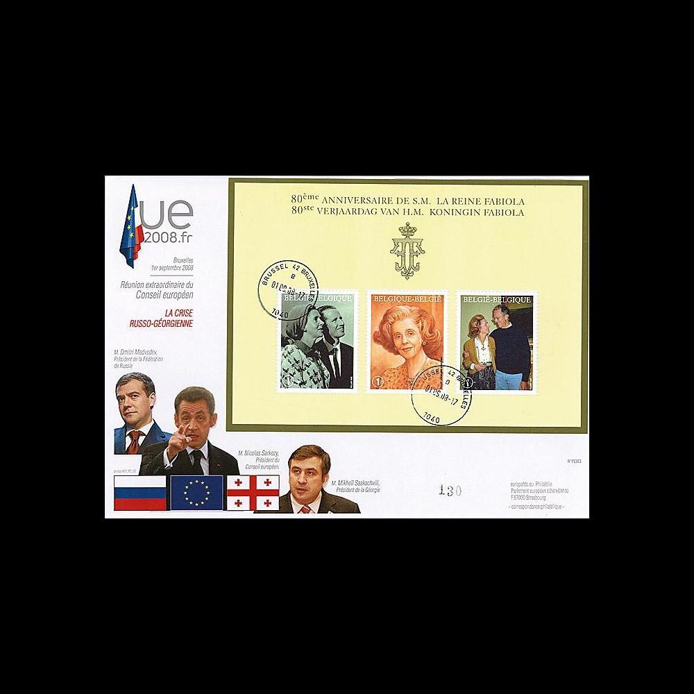 PE563 : 2008 - Maxi FDC Conseil européen 'Crise russo-géorgienne'