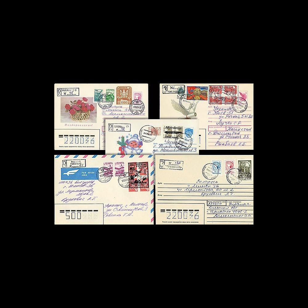 RUS94-COL5 : 1994 - 5 RECO Affrts provisoires nouvelles rép. ex-URSS