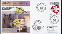 V183L-T1 - France 2008 : FDC Kourou Vol 183 Ariane 540