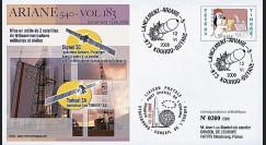 V183L-T2 - France 2008 : FDC Kourou Vol 183 Ariane 540