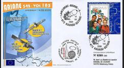V185L-T2 - France 2008 : FDC Kourou Vol 185 Ariane 542