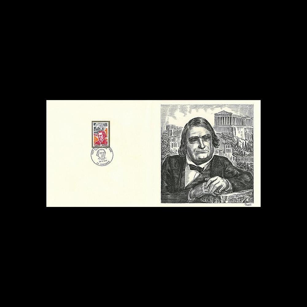 83DECA-08 : 1973 - Gravure Decaris 'Ernest Renan 1823-1892'