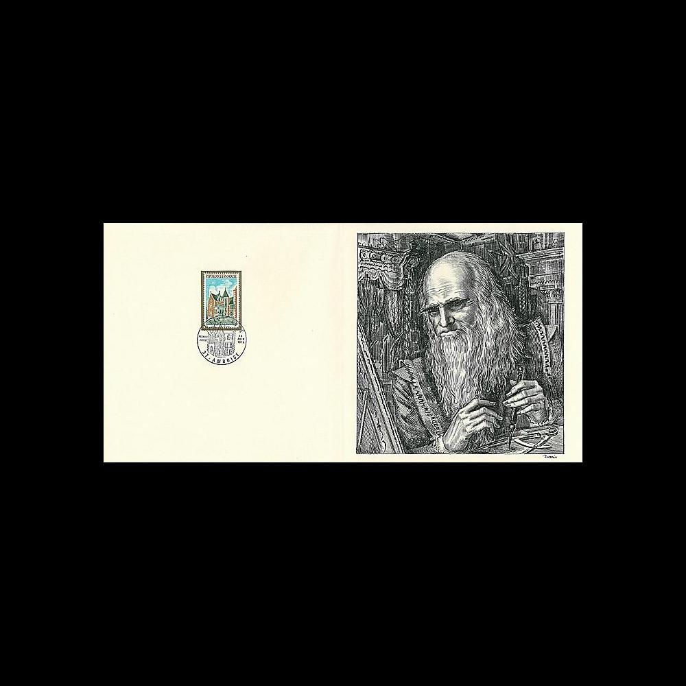 83DECA-57 : 1973 - Gravure Decaris 'Clos Lucé Amboise - Léonard de Vinci'