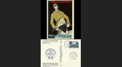 REP08-18CP : 2008 - Carte PCF 'projet de modernisation de la Constitution'