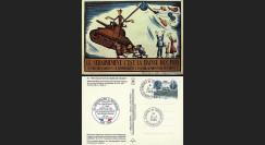 REP08-19CP : 2008 - Carte PCF 'projet de modernisation de la Constitution'