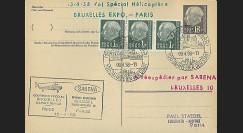 SAB58-H4 T2 : 1958 - EP 'vol par hélicoptère SABENA Bruxelles Expo-Paris'