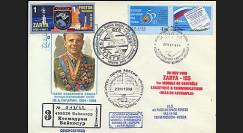 ZARYA-2 : 1998 - lancement du 1er module russe «FGB-ZARYA»