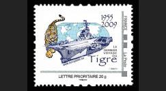 CLEM 09-N1 : 2009 - TPP 'Dernier voyage Clemenceau' - 20g France
