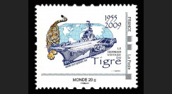 CLEM 09-N2: 2009 - TPP 'Dernier voyage Clemenceau' - 20g Monde