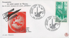 FE21a : 1970 - FDC 'Inauguration Centre Spatial de Kourou'