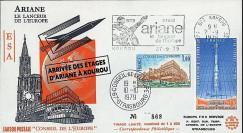 AR 2L : 1979 - FDC 'Arrivée des étages d'Ariane à Kourou'