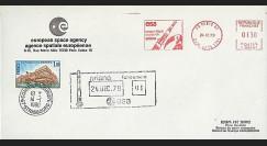 AR 4LA : 1979 - Env. ESA '1er lancement Ariane L01' - flamme ESA