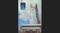 AR 5LC : 1979 - Carte maximum 1er Jour TP Suisse 'Ariane'