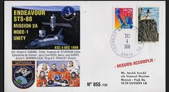 STS-88 type3 : 1998 - Amarrage du module américain Node-1 Unity