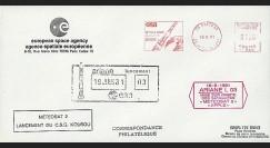 AR 9LA : 1981 - Env. ESA '3e lancement d'Ariane L03 réussi'