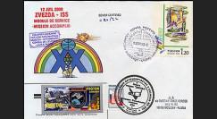 ZVEZDA-2 : 2000 - lancement du 2e module russe ZVEZDA