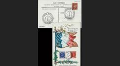 W2-FR506-07-E1 : 1944 - CM 'Mon drapeau - 88 ans Mal Pétain' YT 506-07