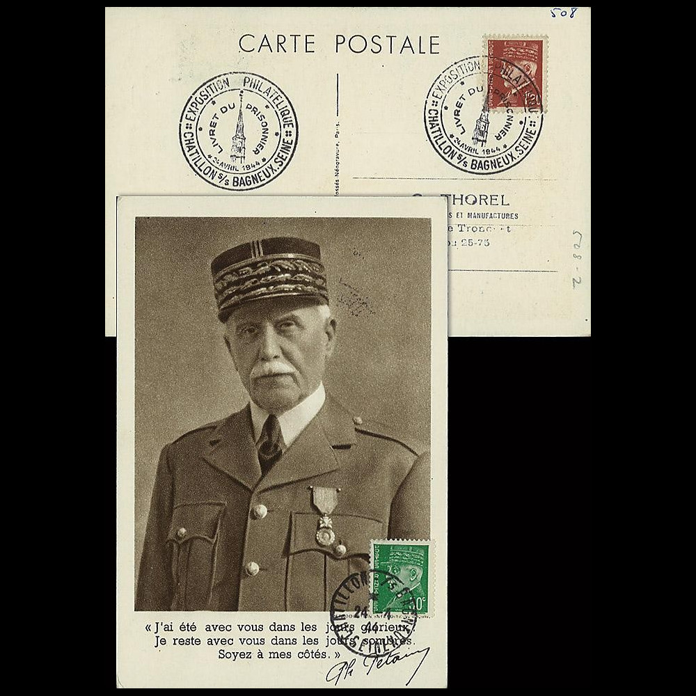 W2-FR508-E1 : 1944 - CM  'Buste de face - 88 ans Mal Pétain' YT 508