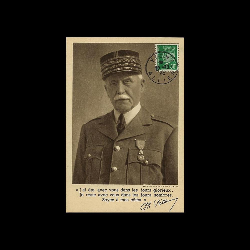 W2-FR508-E5 : 1943 - CM  'Buste de face Pétain - Vichy' YT 508