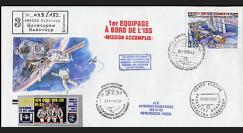 TM-31-1 : 2000 - 1er équipage d'occupation à bord de l'ISS