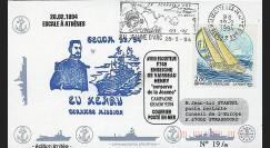 91NAV-FR11 : 1994 - Pli naval 'Aviso-escorteur F749 EV HENRY'