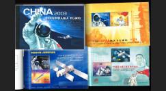 """SHENZHOU-05CA 2003 Carnet Chine-Hong Kong-Macau """"Shenzhou-5"""