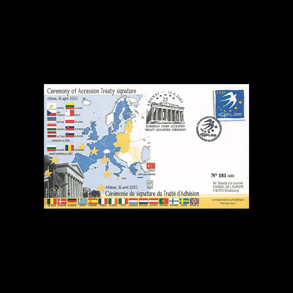 """PE466 : 16.04.2003 - FDC Grèce """"Cérémonie de signature du Traité d'adhésion à l'UE"""""""