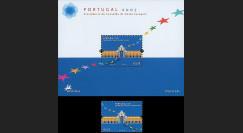 PE543N : 2007 - Bloc + TP 'Présidence portugaise du Conseil de l'UE'