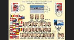 OTAN 09-7 : 2009 - Maxi FDC 'Sommet OTAN - chefs d'Etat' - Lettre prio