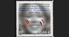 PE460F : 1963-2003 Timbre français - 40 ans Traité de l'Elysée